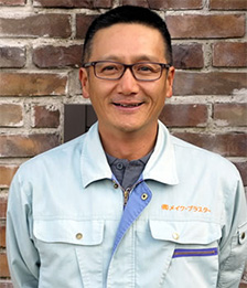 専務取締役&工事作業責任者 萩野勝幸