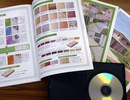 職人直営店ならではのデザイン施工実例集を無料進呈しております