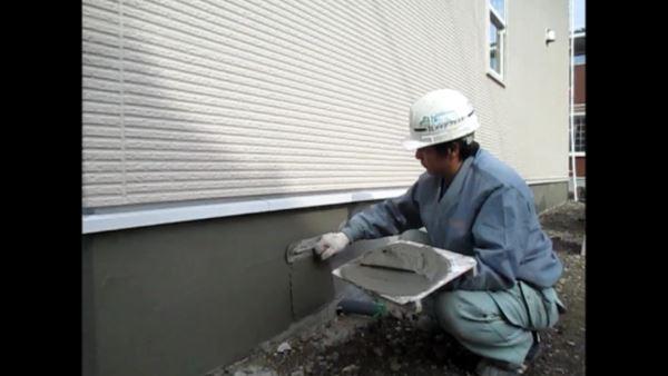 住宅基礎のモルタル巾木塗り動画