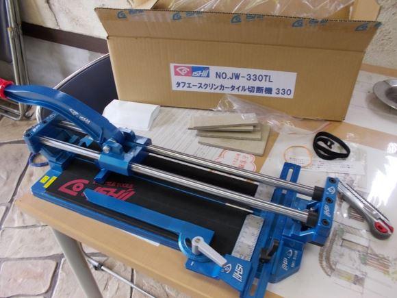 タイル用工具を買い替えの巻。手動切断機&電動張り付け機