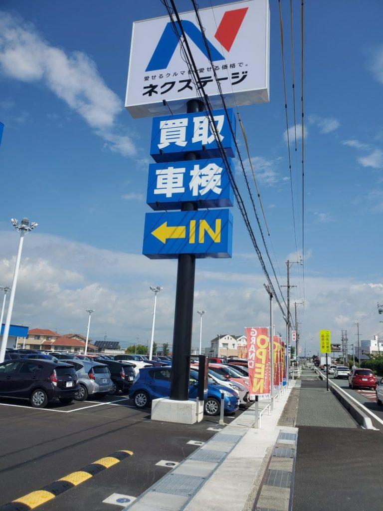色んなところに左官工事、ネクステージ松阪店新築工事での施工事例を追加しました