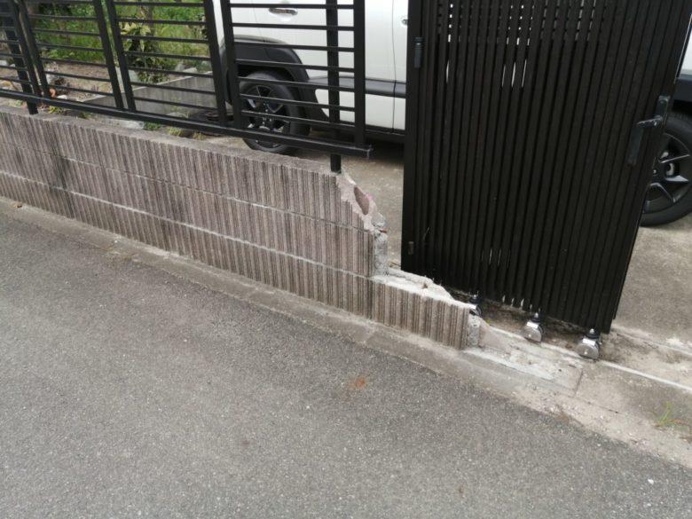 割れたタイル・破損した化粧ブロック塀・曲がってしまったアルミフェンス、修理工事事例
