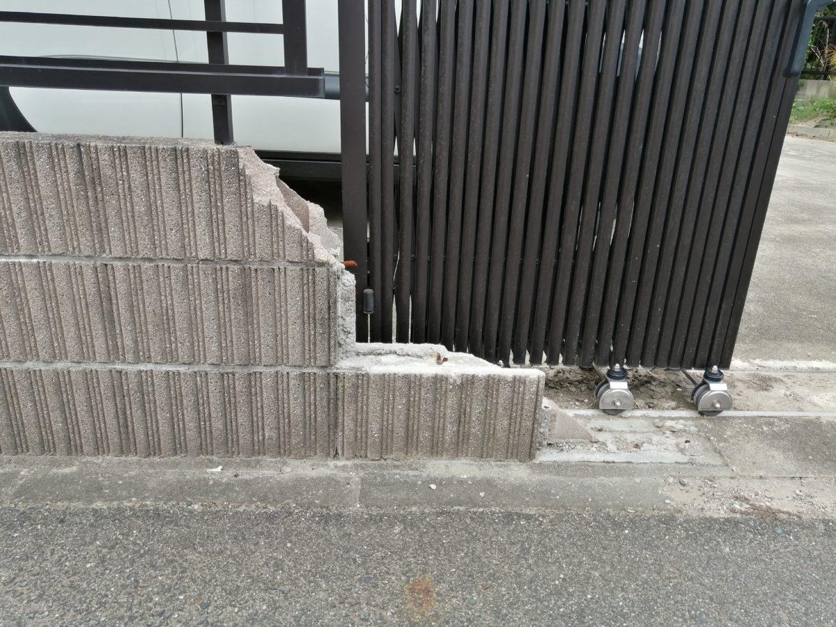 ブロック塀 修理工事