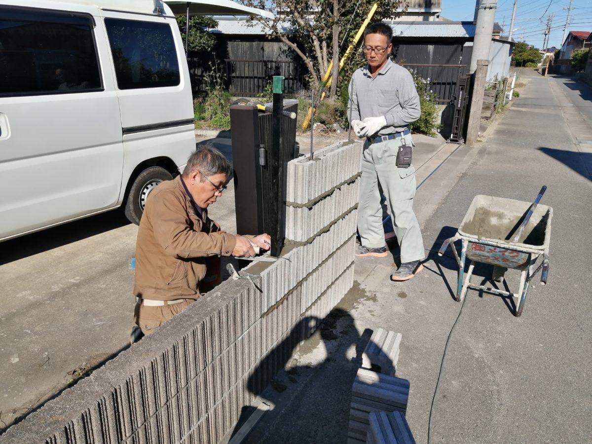 ブロック塀修理工事