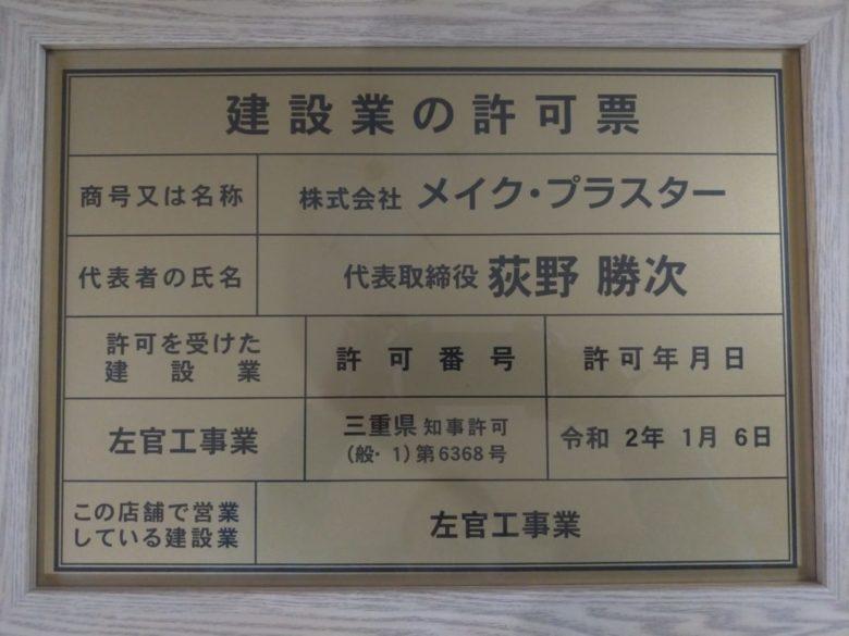 略歴・工事実績に令和元年度/平成31年度の主な完工物件を更新しました。