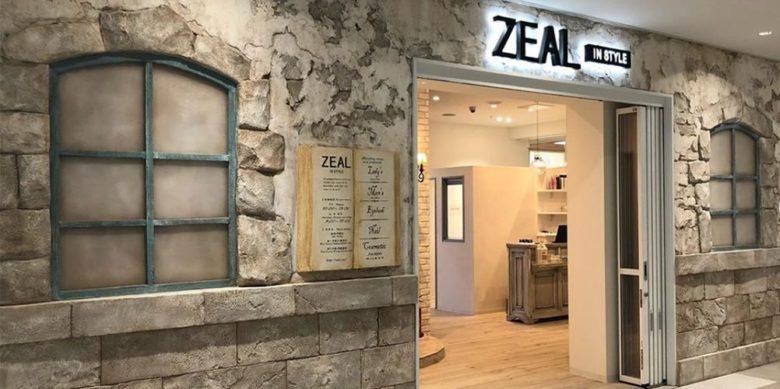 店舗内装壁、景観外装壁でのモルタル造形、エイジング塗装の施工事例集